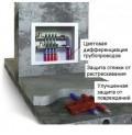 "Трубки ""Тилит Супер Протект-К"" толщина стенки 6 мм длина по 10 м."