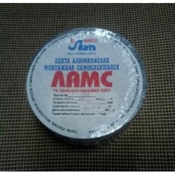 Скотчи алюминиевые ЛАС и ЛАМС