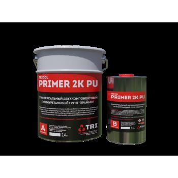 Праймер TRICOL PRIMER 2K PU