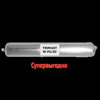 герметик TRIMAST 1K PU.30 (аналог Рабберфлекс)