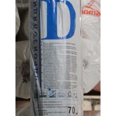 Изофлекс D (гидроизоляция)